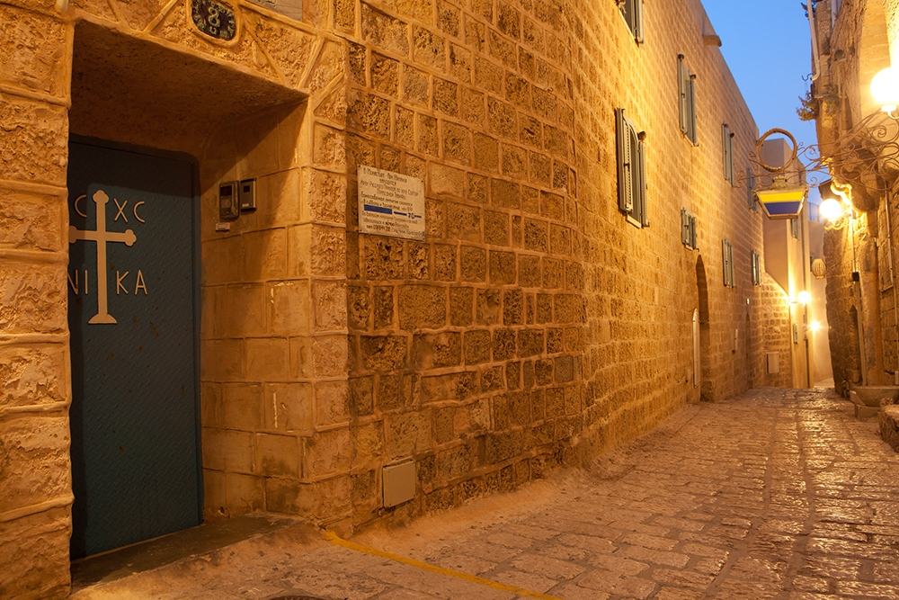 Jaffa, An alleyway waiting to be explored.